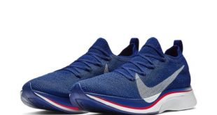 Nike Vaporfly 4%  em nova cor