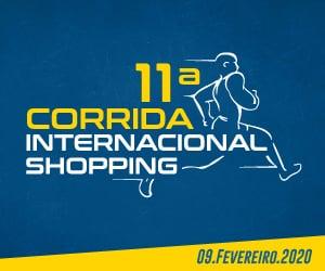 Internacional Shop lateral 2020