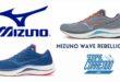 Mizuno Wave Rebellion – o mais veloz